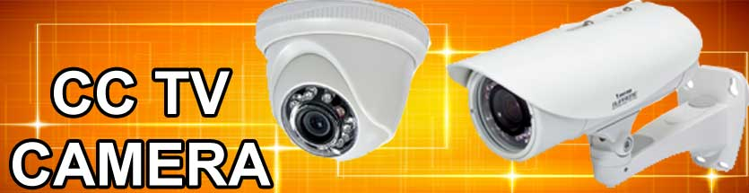 Sony CCTV Products